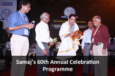 View Photos of Samaj's 60th Annual Celebration Programme