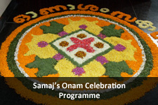View Photos of Onam Celebrations done by Samaj