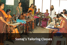View Photos of Samaj's Tailoring Classes
